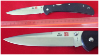 Нож складной Eagle Heavy Duty™, VG-10 Talon™ Blade, Black G-10 Handle 10.2 см.